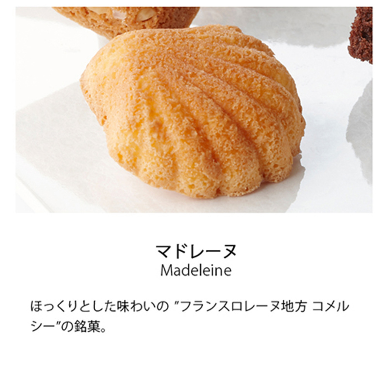日本 銀座Boul' Mich 法式雜錦 松露蛋糕禮盒 (1盒6件)【市集世界 - 日本市集】