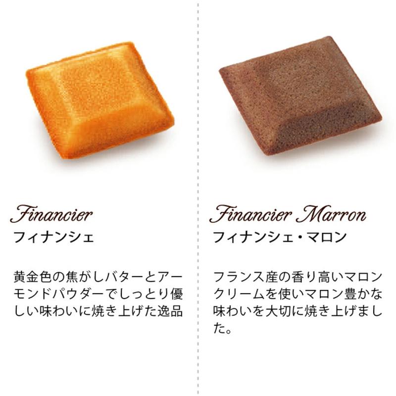 日本 銀座Boul' Mich 法式雜錦 費南雪蛋糕禮盒 (1盒8件)【市集世界 - 日本市集】