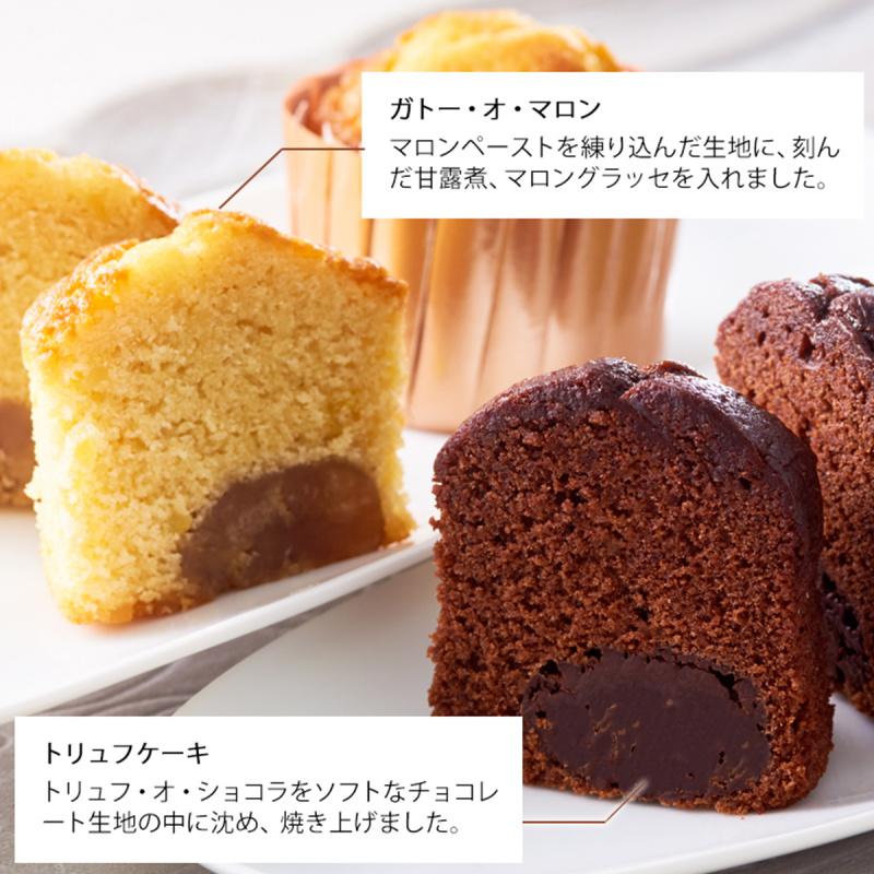日本 銀座Boul' Mich 連續15年金賞 法式雜錦 松露蛋糕禮盒 (1盒8件)【市集世界 - 日本市集】
