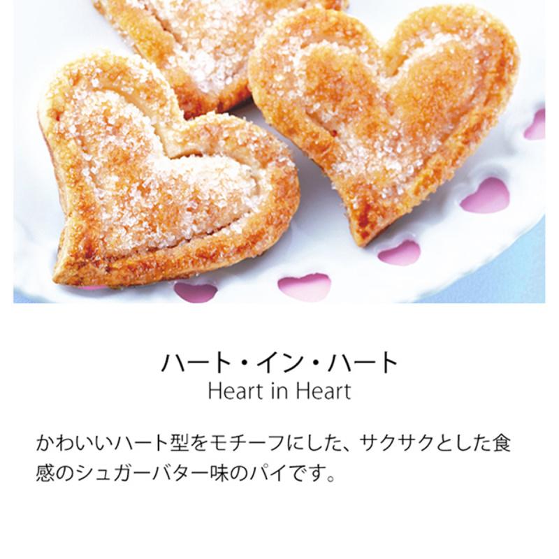 日本 銀座Boul' Mich《心心相印》法式心形糖衣 曲奇禮盒 (1盒10件)【市集世界 - 日本市集】