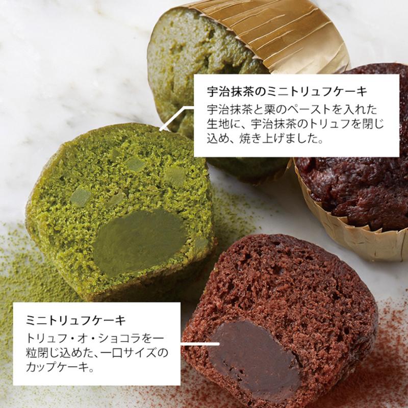 日本 銀座Boul' Mich 法式雜錦 迷你松露蛋糕禮盒 (1盒6件)【市集世界 - 日本市集】