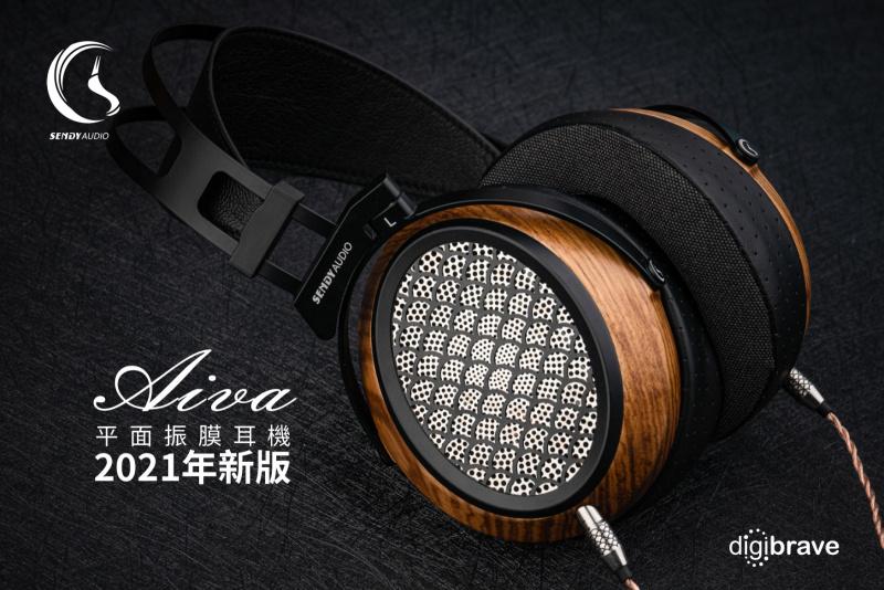 【2021年新版】Sendy Audio Aiva 2021平板振膜耳機