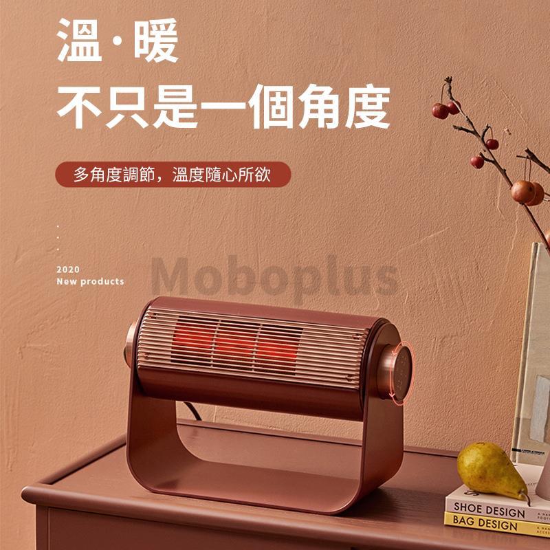 [冬天摯愛 多角度送暖風] Edon 復古智能暖風機 2-5天發出