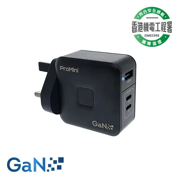 Magic-Pro Promini Gan Wall Charger 快速充電器 GW65