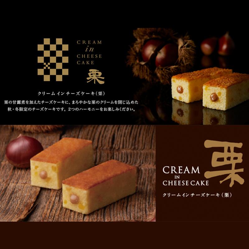 日本G. Newyork 流心栗子蛋糕禮盒 (1盒5個)【市集世界 - 日本市集】