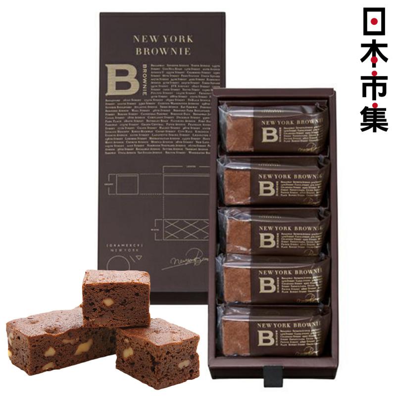 日本G. Newyork 布朗尼Brownie 蛋糕禮盒 (1盒5件)【市集世界 - 日本市集】