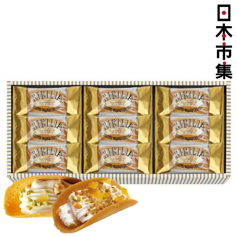 日本G. Newyork 開心果橙皮 濃厚忌廉特式曲奇薄脆禮盒 (1盒9件)【市集世界 - 日本市集】