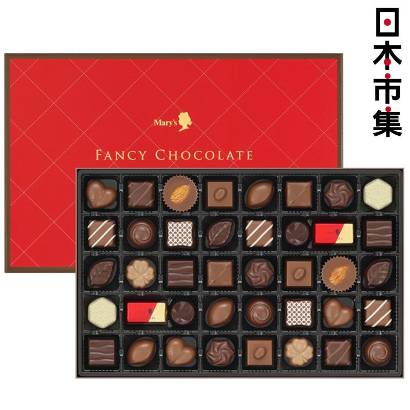 日本Mary's 品牌代表作 雜錦朱古力 特大豪華禮盒 (1盒40粒)【市集世界 - 日本市集】