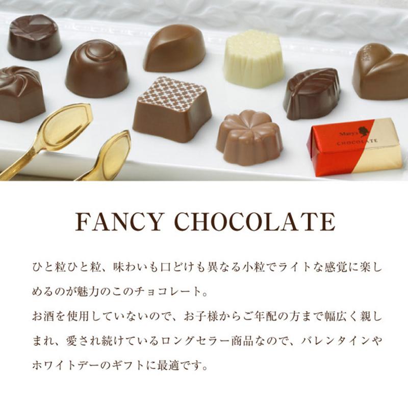 日本Mary's 品牌代表作 雜錦朱古力 豪華禮盒 (1盒25粒)【市集世界 - 日本市集】