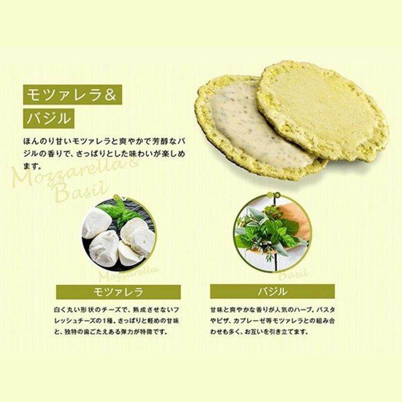 日本 志滿秀 4款海老芝士夾心 馬卡龍色幻彩蝦餅禮盒 (1盒4件)【市集世界-日本市集】