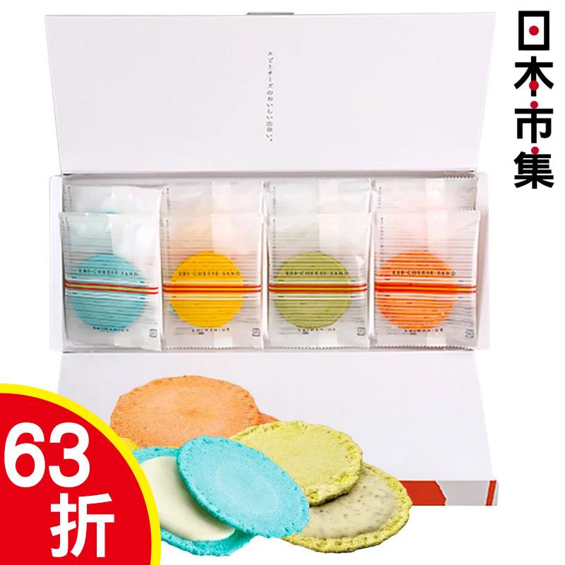 日本 志滿秀 4款海老芝士夾心 馬卡龍色幻彩蝦餅禮盒 (1盒8件)【市集世界-日本市集】