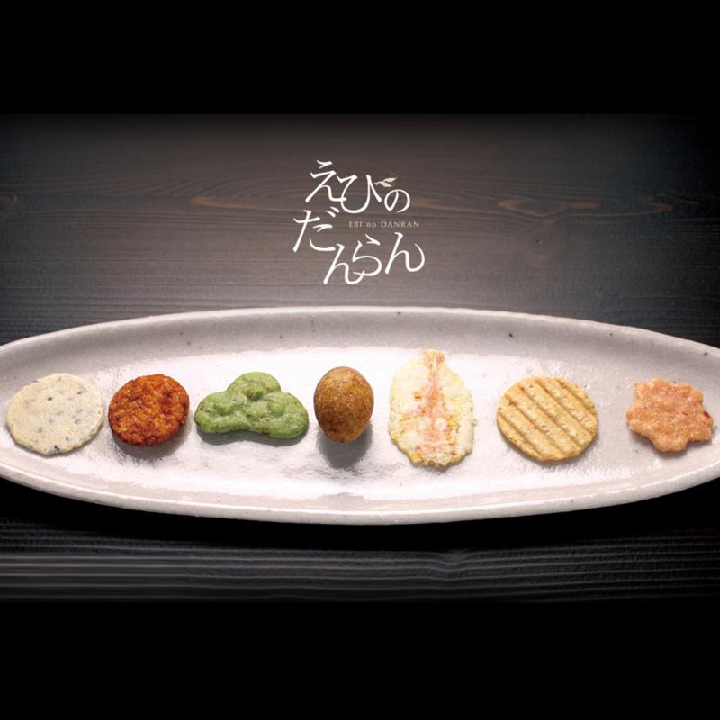 日本 志滿秀 7款雜錦海老蝦餅禮盒(1盒6件)【市集世界-日本市集】