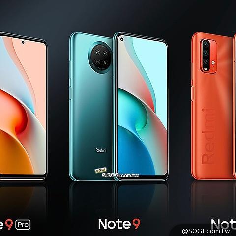 性價比高~Redmi Note9 PRO 5G (3款任擇Google中文版)