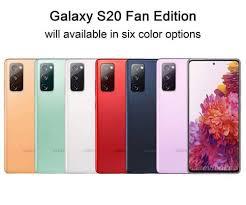 【原裝行貨】SAMSUNG Galaxy S20 FE 8GB+128GB (網上購買並不包括7日內有壞包換購物保障)