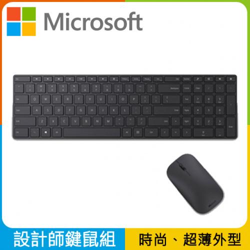 Microsoft - 設計師藍牙® 鍵盤滑鼠組 7N9-00028