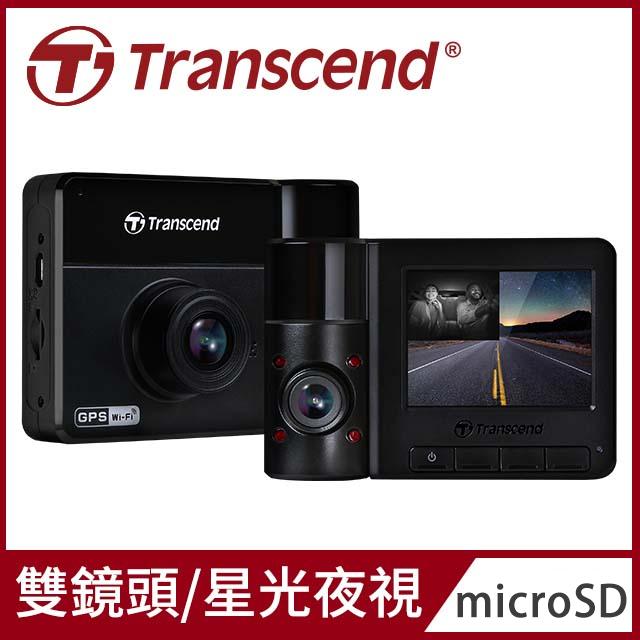 Transcend DrivePro 550 行車記錄器