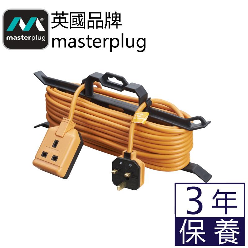 英國Masterplug - 15米1位重型拖板連電線收納架 13A 保險絲 橙色PERMAPLUG CT151315
