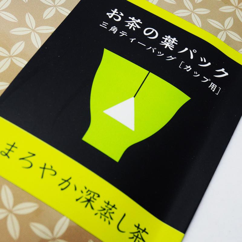日本 丸七製茶ななや 三角茶包 醇厚深蒸綠茶 (3gx12包)【市集世界 - 日本市集】