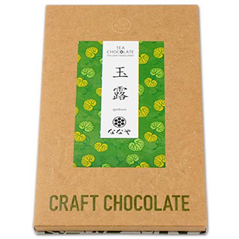 日本 丸七製茶ななや 手工製玉露 日式朱古力 50g【市集世界 - 日本市集】