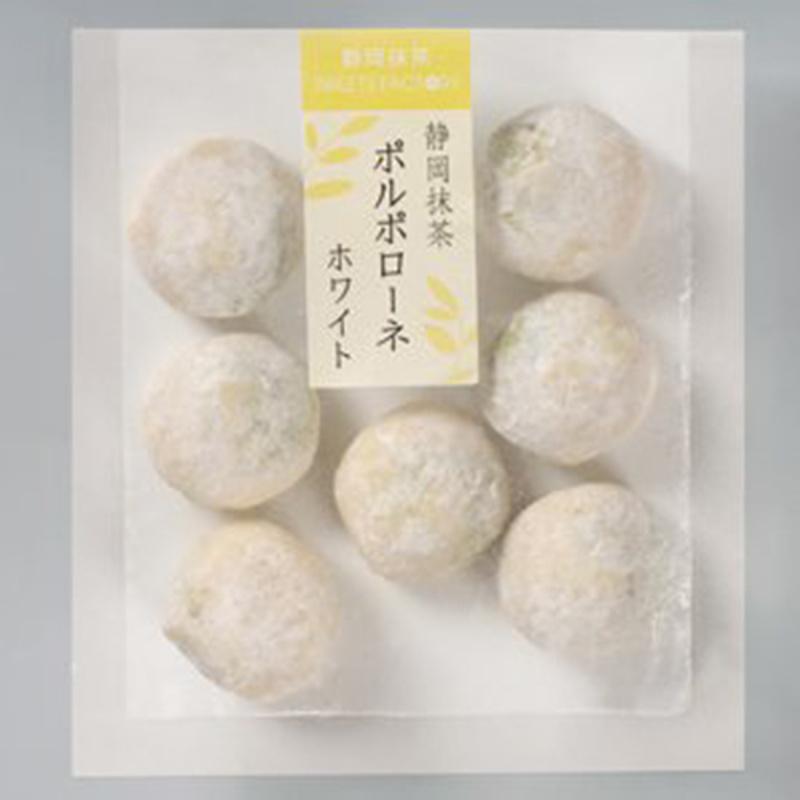 日本 丸七製茶ななや 手製工製抹茶紅豆滴滴曲奇 (1盒10粒)【市集世界 - 日本市集】