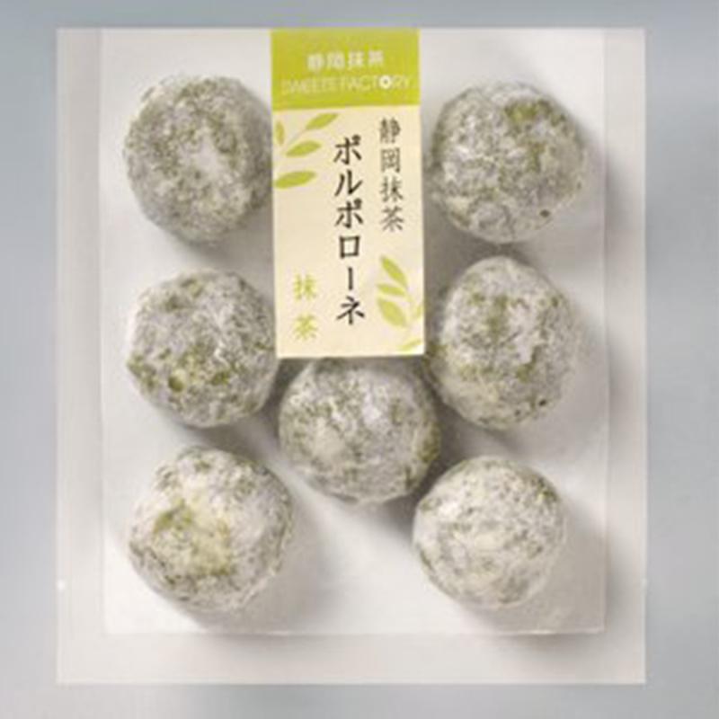 日本 丸七製茶ななや 手製工製抹茶核桃滴滴曲奇 (1盒10粒)【市集世界 - 日本市集】