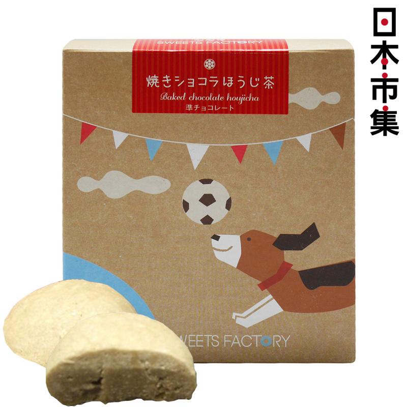 日本 丸七製茶ななや 手製工製燒焙茶朱古力 (1盒8粒)【市集世界 - 日本市集】
