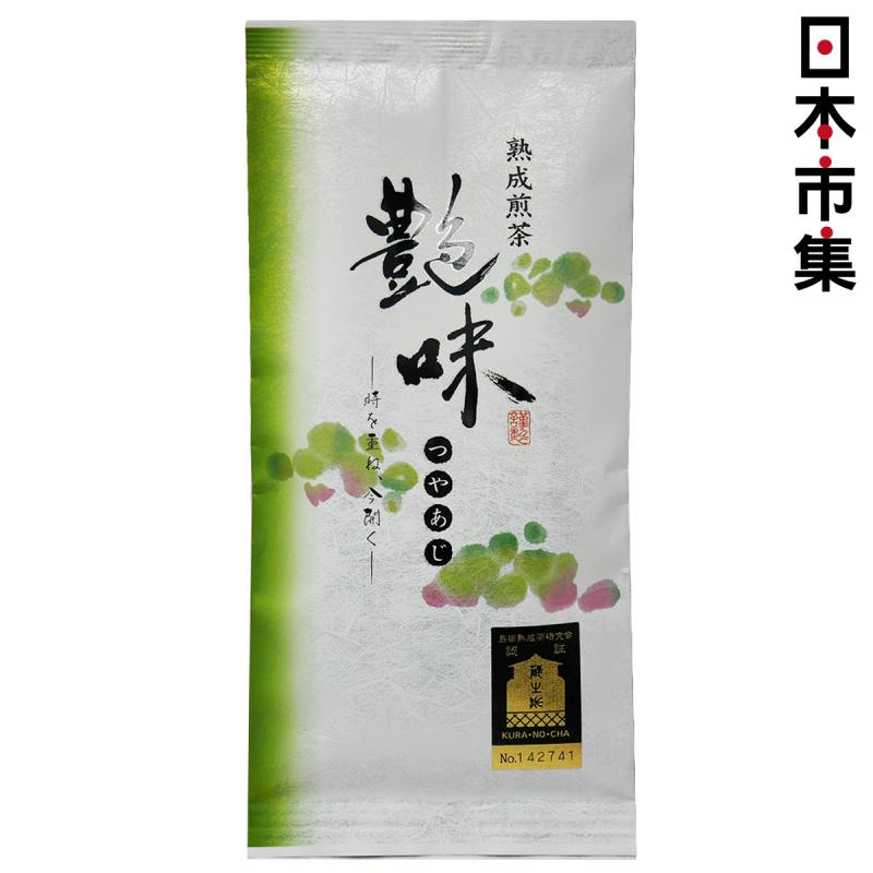 日本 丸七製茶ななや 季節限定 一年熟成艷味綠茶 100g【市集世界 - 日本市集】