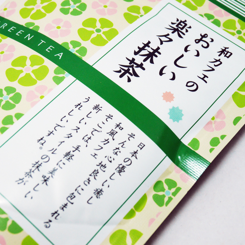 日本 丸七製茶ななや 綠茶粉 日式咖啡館 40g【市集世界 - 日本市集】