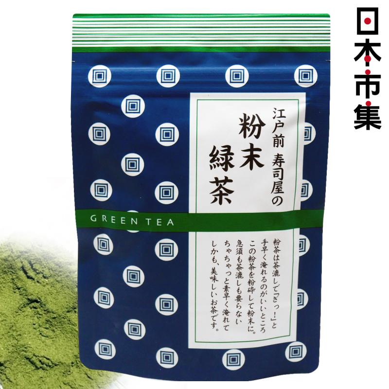 日本 丸七製茶ななや 綠茶粉 江戶前料理屋 40g【市集世界 - 日本市集】