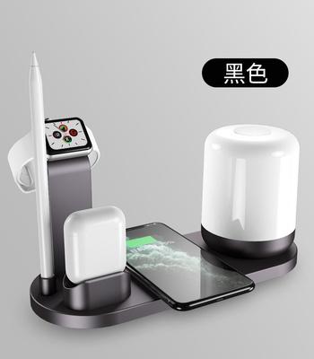 WS 6 多功能無線充電器【夜燈+無線充電】[3色]
