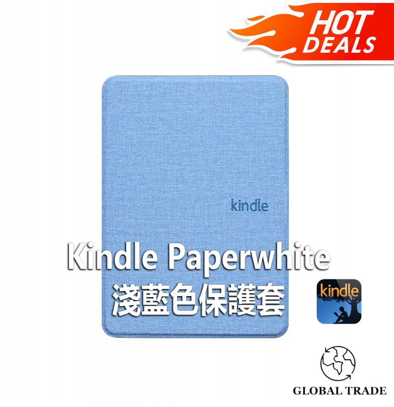 Kindle - (最新第十代) Amazon Kindle Paperwhite 2018 代用保護套 (含智能睡眠功能)4色