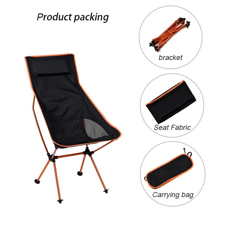 月亮折疊椅 躺椅 戶外折疊椅釣魚椅 加長加大款帶靠枕