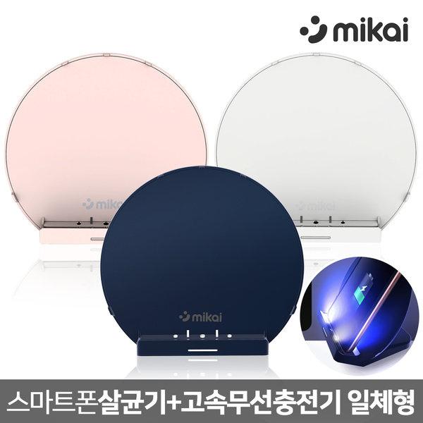 Mikai SS300 無線充電器