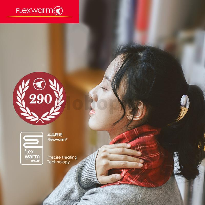 Flexwarm 飛樂思智能發熱長圍巾 3-7天發出