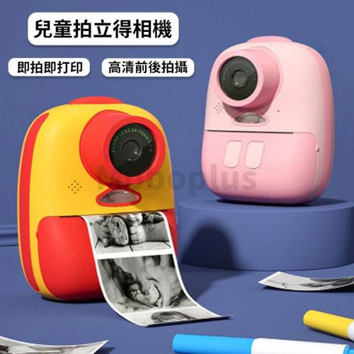 KEWUKU 科物酷兒童數碼相機打印機 [2色]