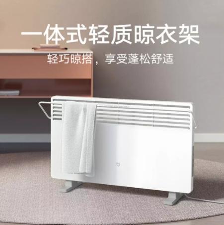 小米 米家智能電暖器 白色 (居浴兩用)