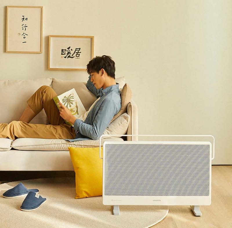 Smartmi 智米 GR-H新型石墨烯電暖器