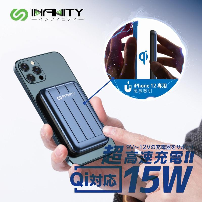 INFINITY MP7 15W 7500mAh MagSafe磁石無線充電行動電源 [3色]