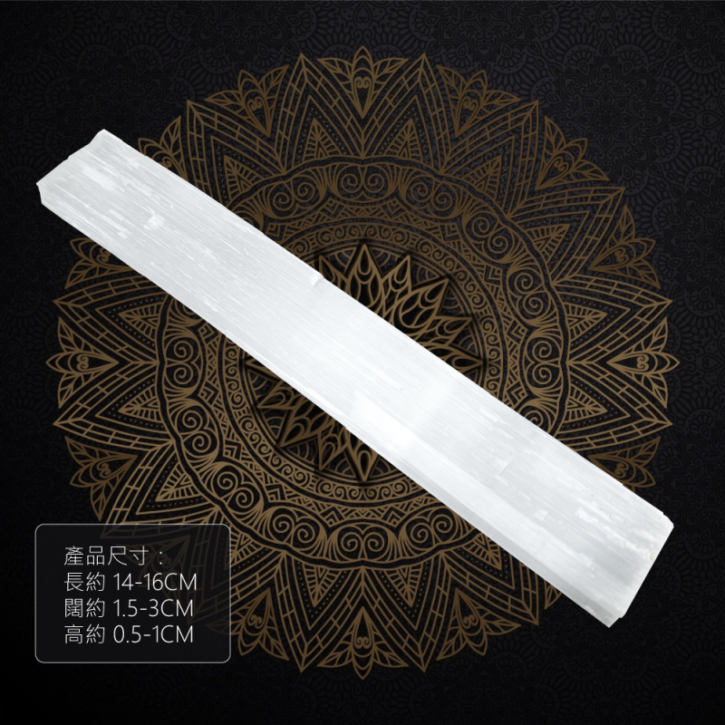 Ora 靈修能量療癒用透石膏(1塊)