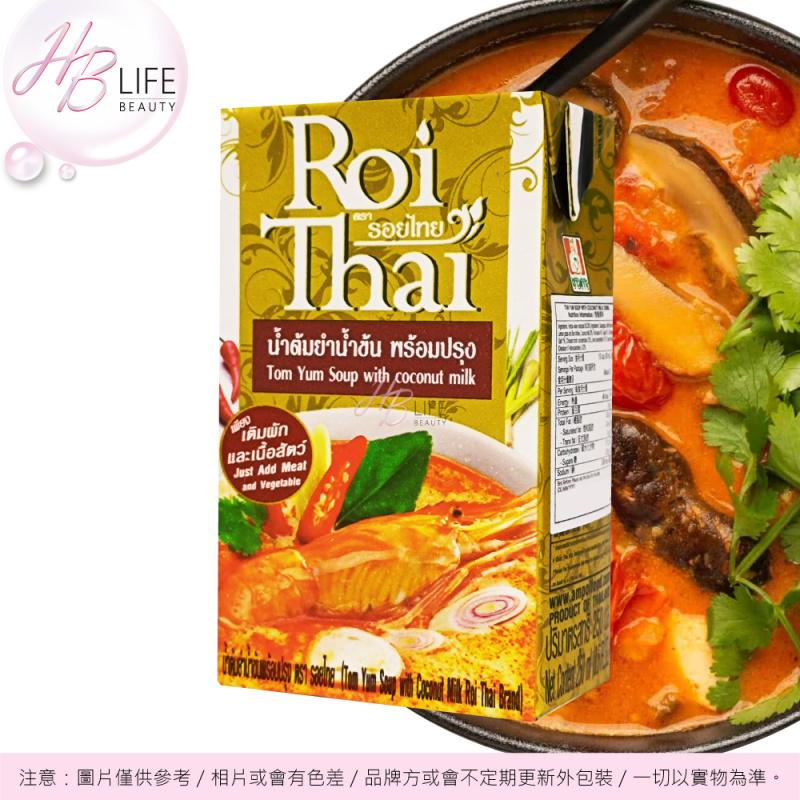 Roi Thai 即食冬蔭公湯 250ml
