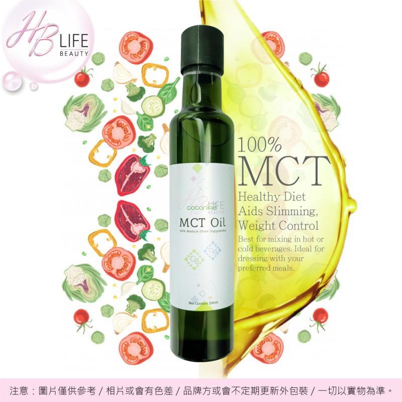 Coconine 100% MCT Oil 健康代謝減肥油(中鏈脂肪酸) (250毫升)