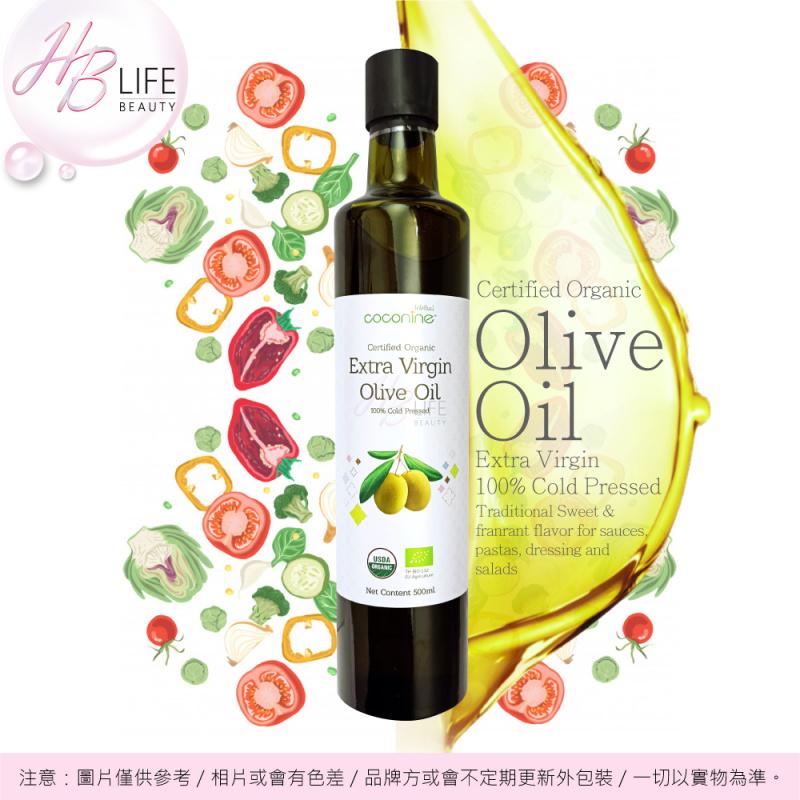 Coconine 100% 有機特級初榨橄欖油 (500毫升)