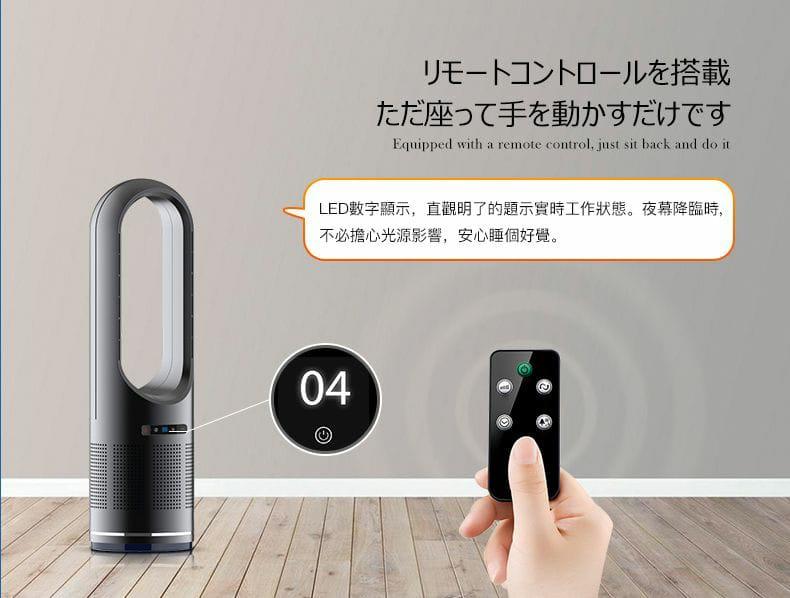 iHomey AM046 空氣淨化冷暖無葉風扇三合一 (AM-046) (香港行貨 一年保養)