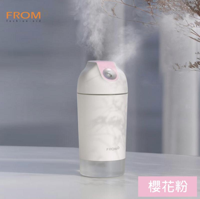 韓國 FROMB USB雙孔噴霧加濕器 [2色]