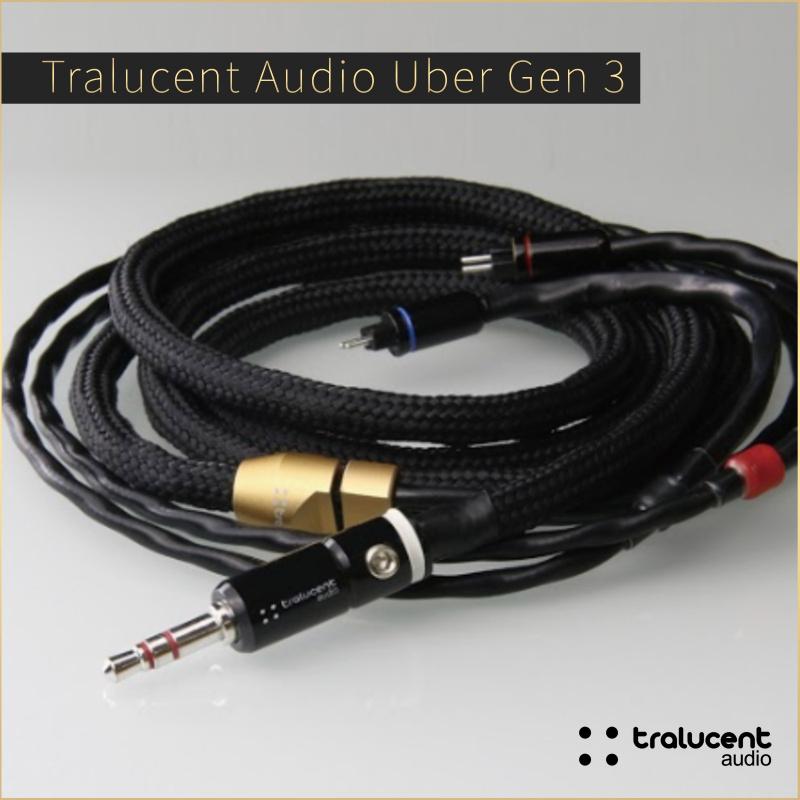 Tralucent Audio Uber Gen3 限時搶購
