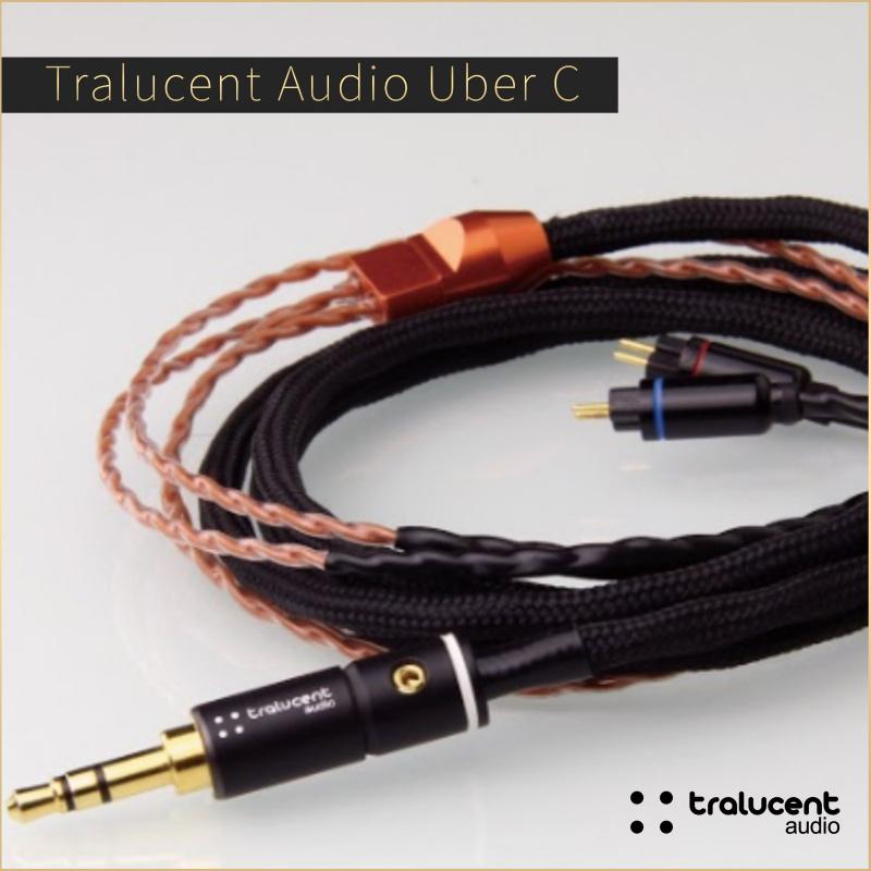 Tralucent Audio Uber C 限時搶購