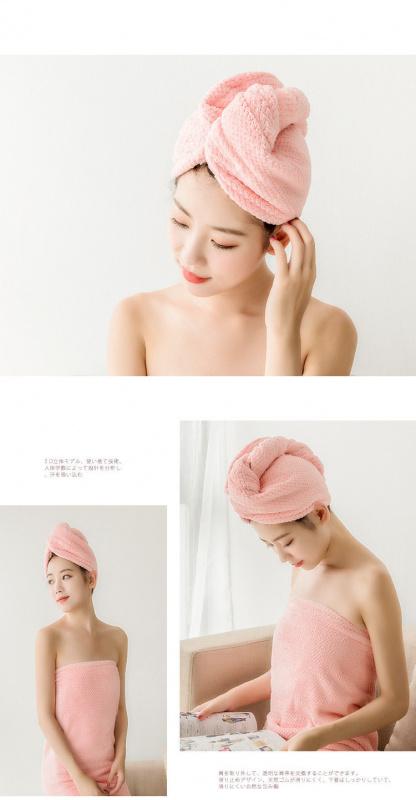 日系浴帽吸水頭巾 (4種顏色)