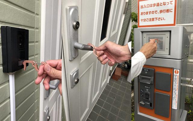 第二代日本 ZERO TOUCH 防疫鎖匙扣 (平行進口)
