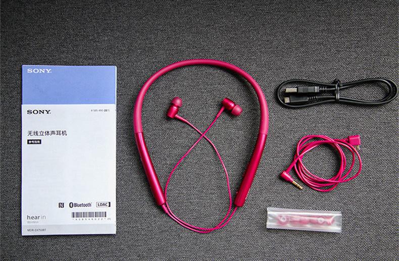 SONY h.ear in wireless MDR-EX750BT