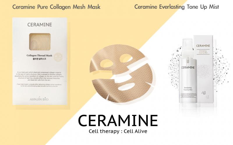 Ceramine 膠原緊致提拉面膜套裝